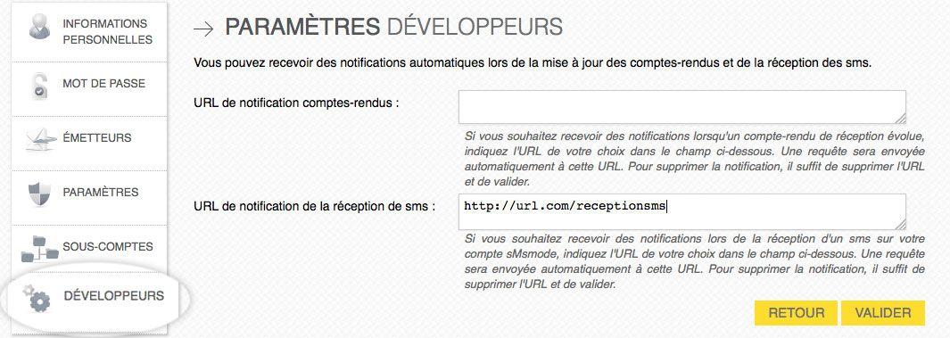 notification URL réception réponse SMS